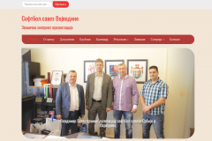 softbol-vojvodina.org.rs